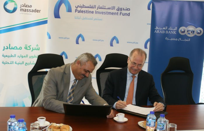 PIF AND ARAB BANK SIGN $20 MILLION SOLAR POWER FINANCING AGREEMENT