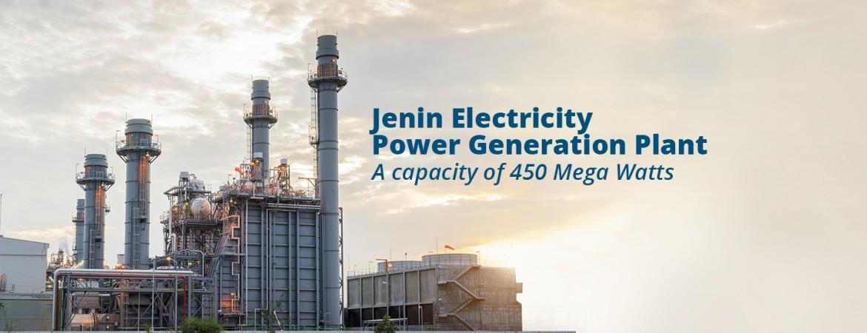Jenin Power Plant